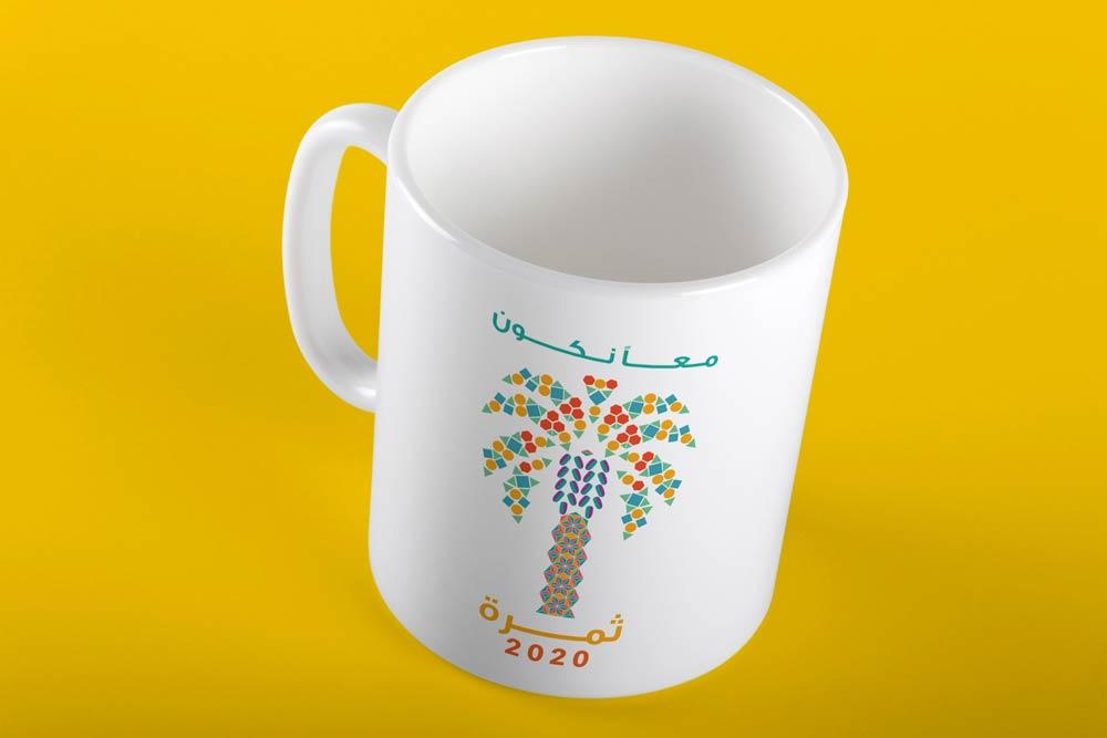 Mug Mockup 01 Arb